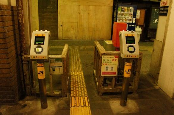 JR鶴見線国道駅構内3