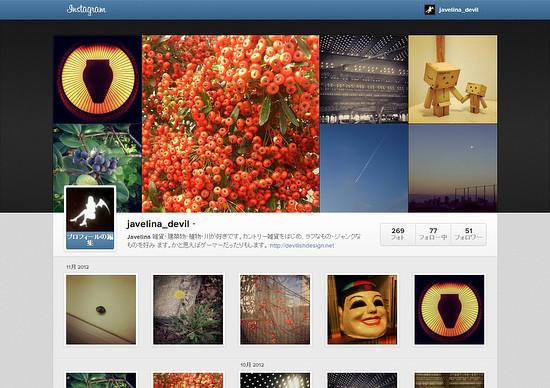 javelina_devil on Instagram