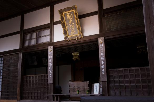 南禅寺にて⑩ 最勝院高徳庵