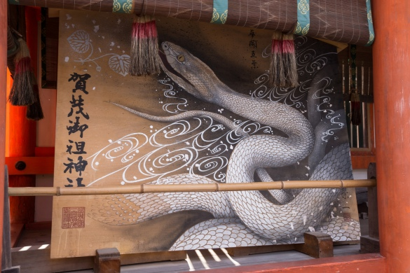 下鴨神社にて③ 巳の絵馬